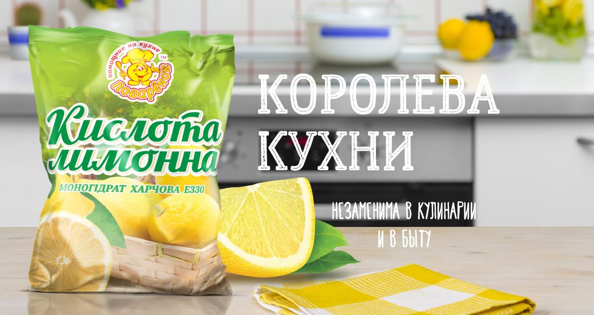 kor_rus