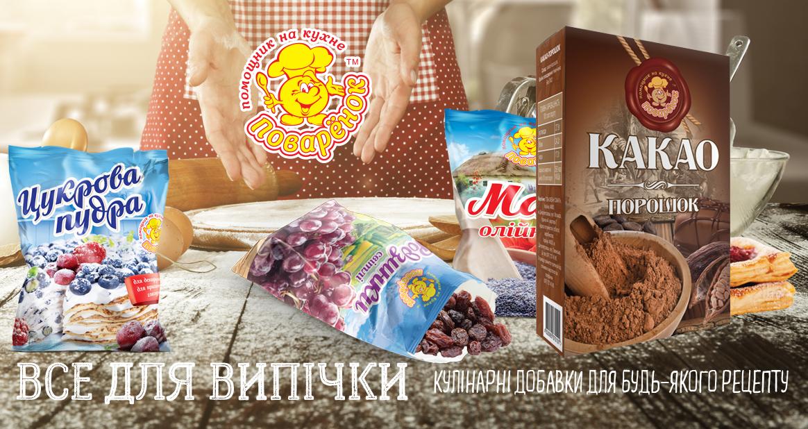 vip_ukr
